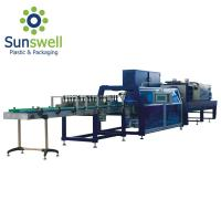 Cheap Full Auto Wrapping Film Shrink Packaging Equipment For Water Juice Factory for sale