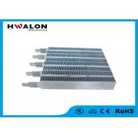 Quality High Stability Air Heater Element , PTC Ceramic Resistor Heater For Air Curtain wholesale