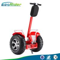 Cheap Segway smart Electric Chariot Scooter 1266wh with Burshless Motor 4000w for sale