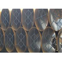 Cheap Low Pressure Spiral Steel Pipe / SSAW Steel Pipe With Chemical Composition Inspection for sale