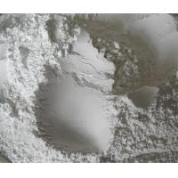 Cheap Calcined kaolin/washed kaolin/metakaolin/china clay/ball clay for sale