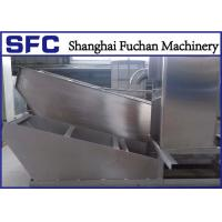 Cheap Auto SS 304 Screw Press Sludge Thickening Equipment No Blocking Energy Saving for sale