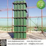 Cheap Square column formwork for sale