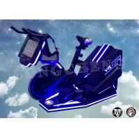 China Player Controled VR Bike Simulator For Private Business Club / Auto 4S Shop on sale