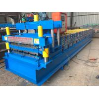 Cheap Cladding Roofing Tile Metal Rolling Machine Ron Sheet Low Energy Consumption for sale