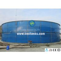 Cheap Glass-Fused-To-Steel Has Become The Premium Water And Liquid Storage Solution for sale