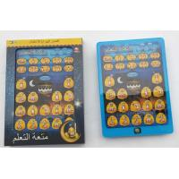 Cheap QT0828 The Arabic and English tablet computer quran PDA for sale