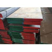 Cheap Durable Mold Steel Plate / Pre Hardened 20 Alloy Tool Steel Flat Bar With Thickness 10-300mm for sale