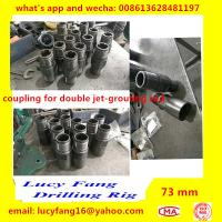 Cheap China made double tube jet-grouting rod with good quality and lower price for sale