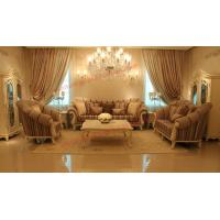 Cheap High End Romantic Sofa set made by Solid Wooden Frame with Leather and Fabric Cushion for sale
