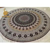 Cheap Anti Bacterial Round Entrance Rugs Round Floor Mat 100% Polyester Material for sale