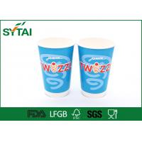 Cheap Insulated Compostable Biodegradable Paper Coffee Cups With Pe Coating for sale