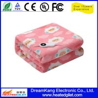 Cheap 2014 High Quality New Design waterable heating blanket for sale