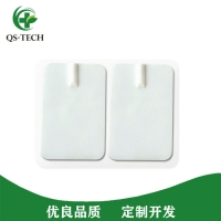 Buy cheap The factory supplies the 6x9cm Silicon Gel electrode piece directly, the massage from wholesalers
