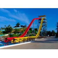Thrilling Water Park Equipment Rainbow Water Slide Ashland Gelcoat For Race