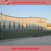 China Steel Structure Warehouse on sale