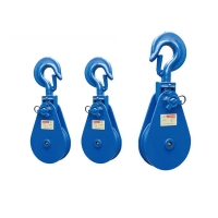Buy cheap 5 Ton Durable Heavy Duty Sheave Block Pulley For Shipbuilding / Marine Use from wholesalers