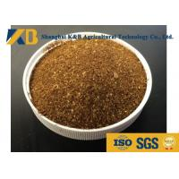 Cheap Low Salt Cattle Feed Additives / High Protein Cattle Feed 20 - 30 Saturated for sale