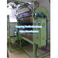 China top quality sizing setting machine for elastic webbing,belt China manufacturer Tellsing on sale