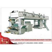 China Mid - Speed automatic Dry Laminating Machine , extrusion lamination machine for film on sale