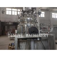 Cheap Large Capacity Vacuum Emulsifying Mixer For Cosmetic Cream And Lotion for sale