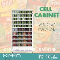 how much is it to buy a vending machine