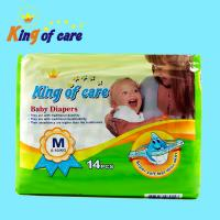 Buy cheap disposable adult hypoallergenic diapers for elderly disposable baby diaper from wholesalers