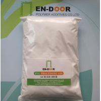 Buy cheap PVC Impact Modifier ACR ED-401B from wholesalers