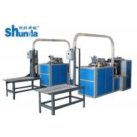 High Speed Printed Cutting Disposable Paper Cup Making Machine 2oz - 32oz