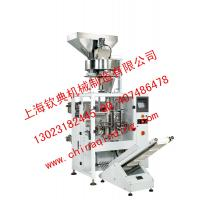 Wet Tissue Automatic Packaging Machine (druggery patch, disinfectant napkin