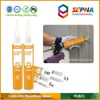 Cheap Low Modulus One Component Polyurethane Construction Joints Sealant Adhesive For Building Expansion JointsPU821 for sale