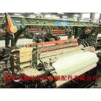 Cheap china 1515_56 shuttle loom spare parts by xinda weaving machine factory for sale