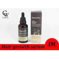 Test Sample Hair Care Argan Oil Instant Hair Fiber Powder Liquid For Stying Regrowth 50ml Manufactures