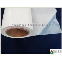 Cheap PES hot melt adhesive film for sale