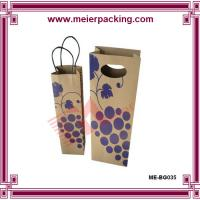 Quality make your own wine bottle labels buy from 302 for How to create your own wine brand