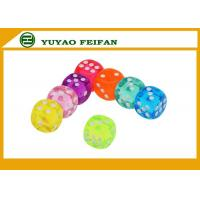 Buy cheap Engraved Colorful Dots Transparent Dice Set Round 6 Sided Corner Dice Game Set from wholesalers