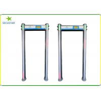 Cheap Waterproof Cylindrical Door Frame Metal Detector Designed Can Be Used In Nation Banks for sale