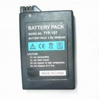 Cheap Lithium-ion Battery, Suitable for Sony PSP for sale