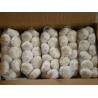 Buy cheap 2015 New Crop of Fresh garlic/Normal White Garlic/Pure White Garlic from wholesalers
