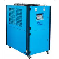 Cheap Heavy Duty 10W Industrial Water Chiller With Multi Layer Circuit Control for sale