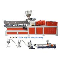 Cheap PP Caco3 Water Ring Pelletizing Double Screw Extruder  200 - 300 kg/h for sale