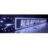 Cheap led message display business Led billboard Led screen welcome for sale