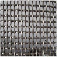 Cheap Zirconium  Braid mesh  ,Zirconium  mesh,Zr mesh,zirconium wire mesh for sale