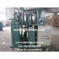 China Centrifugal Oil Separator, Oil Purification Machine, Light Oil Filtration Plant TYA on sale