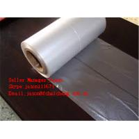 Cheap customizable waterproof pe film, transparent pe sheet, covering and protection transparent tarpaualin for sale