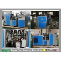 Stable Fully Automatic Paper Cup Making Machine For Disposable Tea And Coffee Cups Manufactures