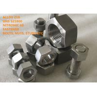 Cheap S21800 / Nitronic 60 Stainless Steel Alloy Fully Austenitic Steel For Valve Stems And Seats for sale