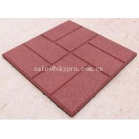 Cheap Buffering square flooring crumb rubber brick pavers / granules rubber tile for sale