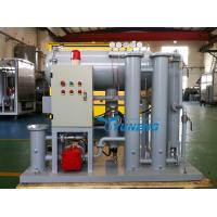 Cheap Coalescing Dehydration and Oil Separation Machine for sale
