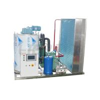 Buy cheap Customized Commercial Flake Ice Machine 12KW Total Power With 18months Warranty from wholesalers